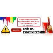 Сайт на реконструкции заказы на сайте