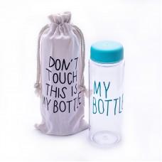 MY BOTTLE бутылка для напитков + ЧЕХОЛ