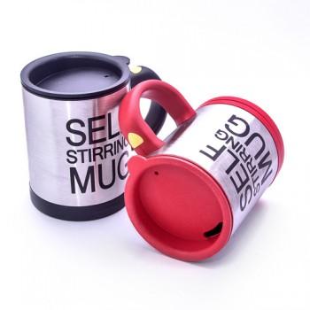 Self Stirring Mug термокружка-мешалка