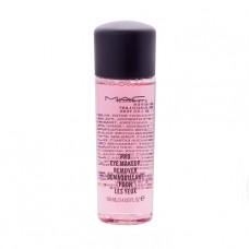 Средство для снятия макияжа MAC Mineralize