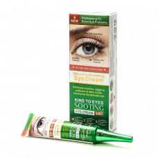 Крем для кожи вокруг глаз Wokali Ultra Active Smoothing Eye Cream зеленый