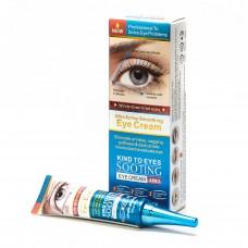 Крем для кожи вокруг глаз Wokali Ultra Active Smoothing Eye Cream голубой
