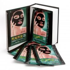 Зеленая маска для лица ( увлажняющая ) 10 шт.