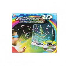 Доска для рисования 3D Открой удивительный мир магии Magic Drawing Board (Рыбы)