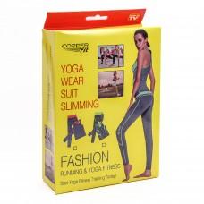 Костюм для занятия спортом  Copper Fit Fashion Running and Yoga Fitness
