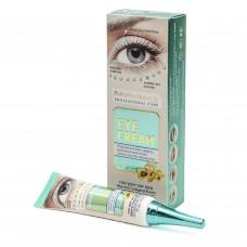 Крем для кожи вокруг глаз Wokali Anti-Wrinkles Eye Cream зеленый