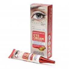 Крем для кожи вокруг глаз Wokali For Dark Circles Eye Cream красный