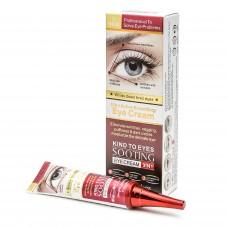 Крем для кожи вокруг глаз Wokali Ultra Active Smoothing Eye Cream красный