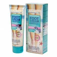 Крем для ног Fruit of the Wokali Foot Cream (синий)