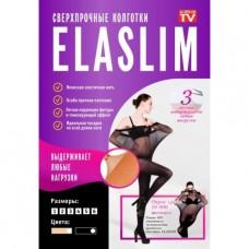Прочные не рвущиеся колготки ELASLIM