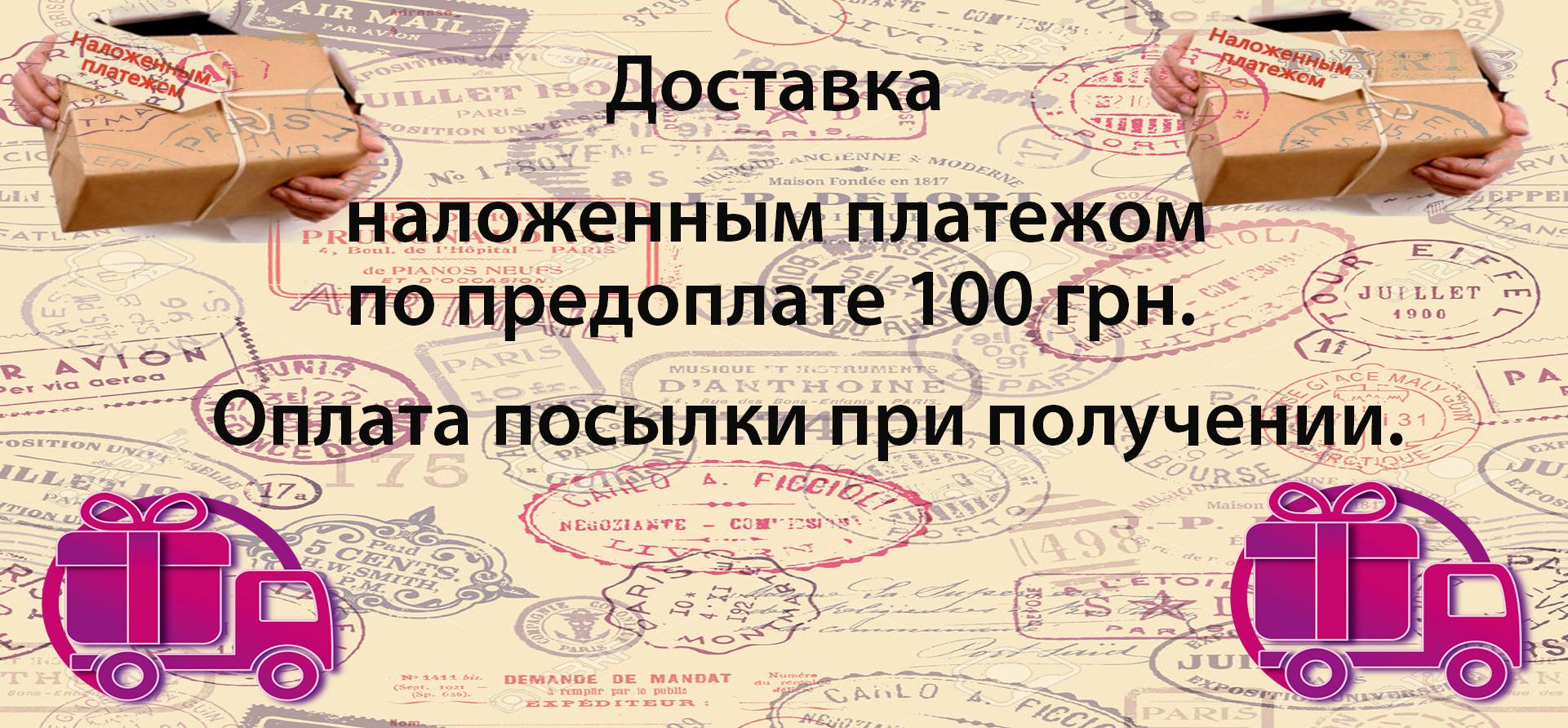 Nalozhka